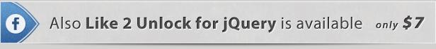 jQueryの利用可能なoniyについても同様のロックを解除